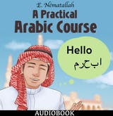A Practical Arabic Course - undefined