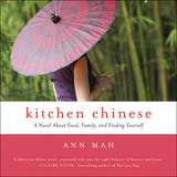 Kitchen Chinese: A Novel About Food, Family, and Finding Yourself - undefined